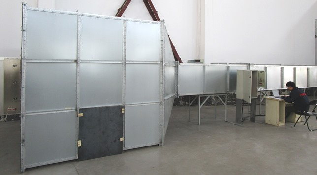 FUCARE Upgrading Air Flow Test System